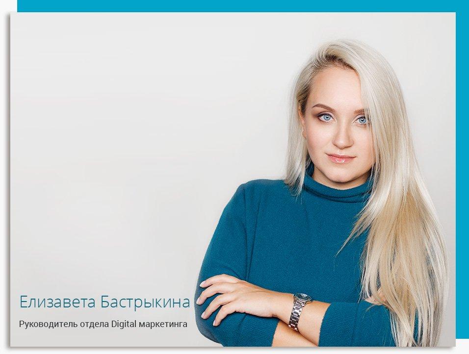 Мазаева-Олеся-Бьюти-Системс
