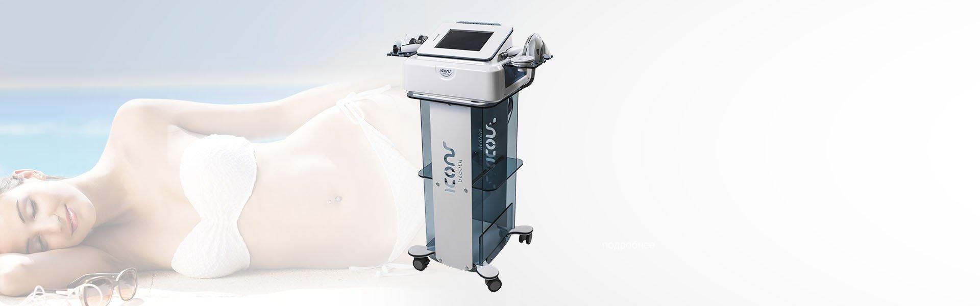 ICONS 3135 и ICONS 3137