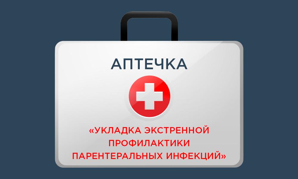 apte4ka